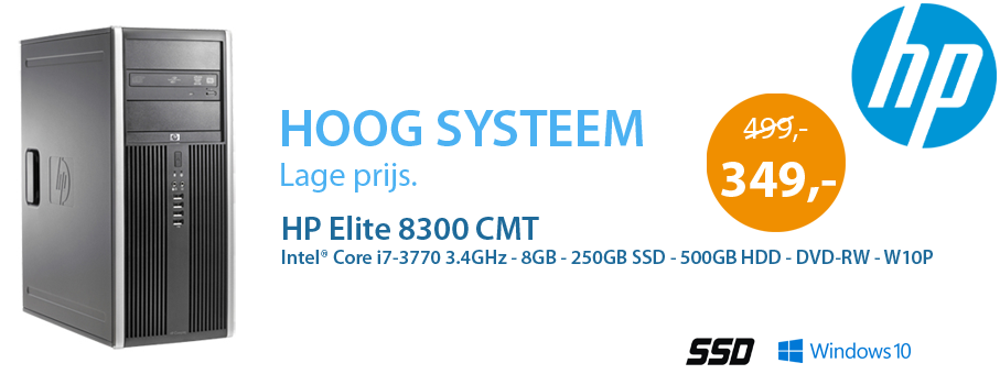Banner HP Elite 8300 CMT